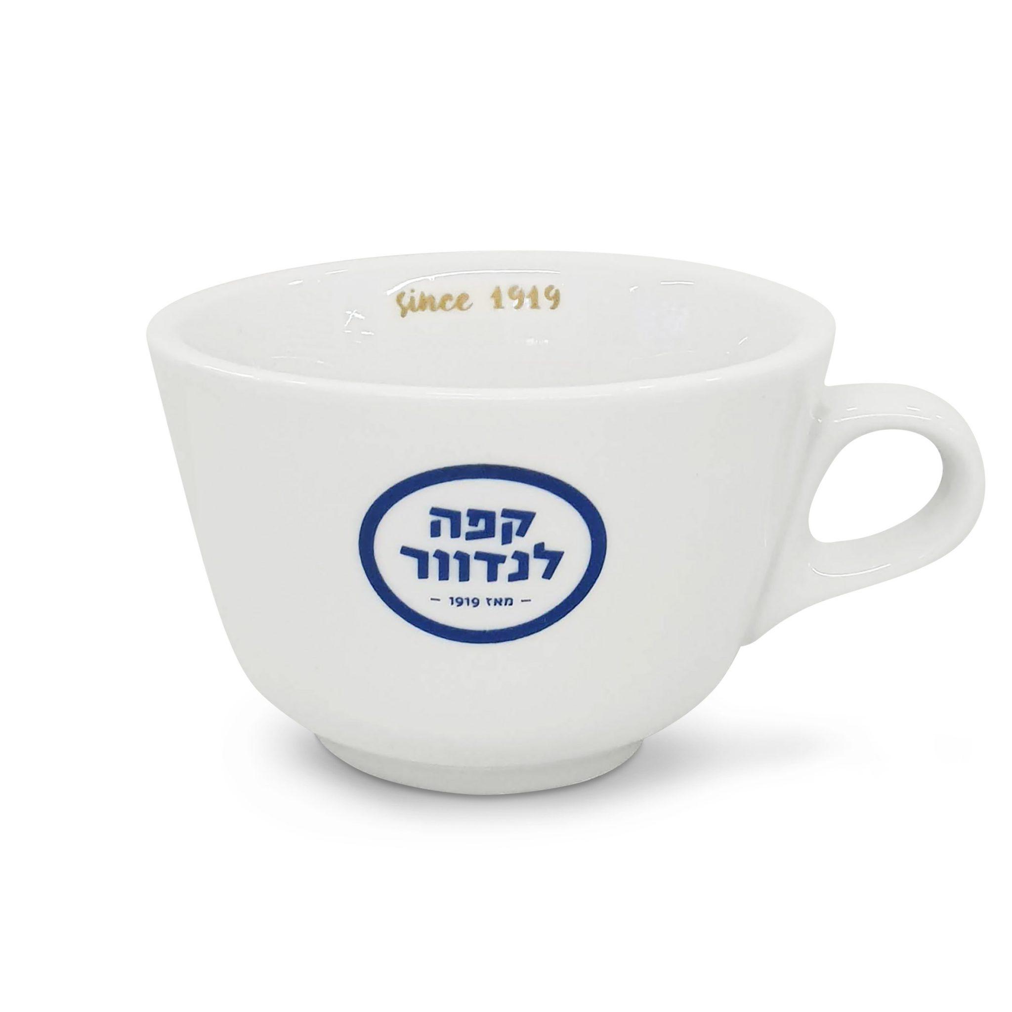כוס גדולה.jpg