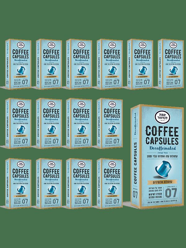 קפסולות קפה לנדוור - נטול קפאין