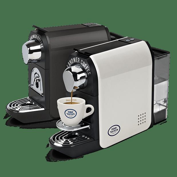 Coffee Machine Bw 619x619