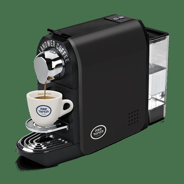 Coffee Machine Black 619x619