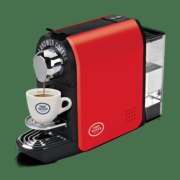 מכונת קפסולות קפה לנדוור אדום