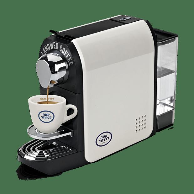 מכונת קפסולות קפה לנדוור