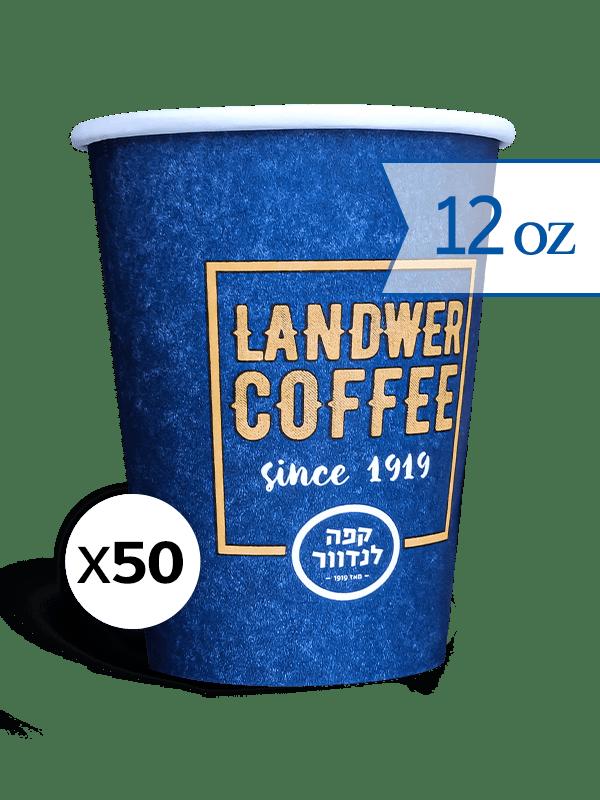Landwer 12oz.png