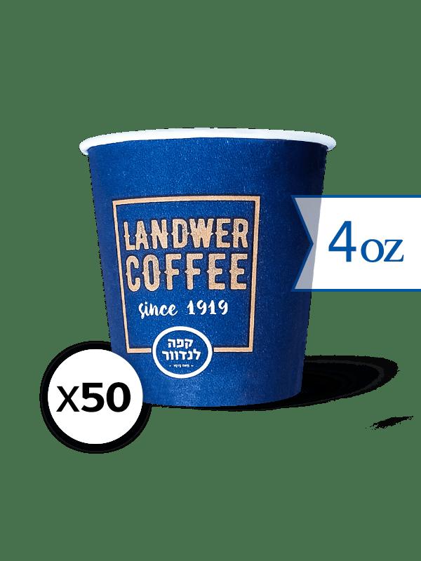 Landwer 4oz.png