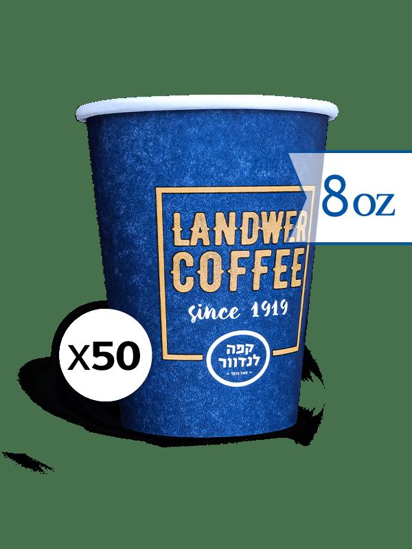 Landwer 8oz.png