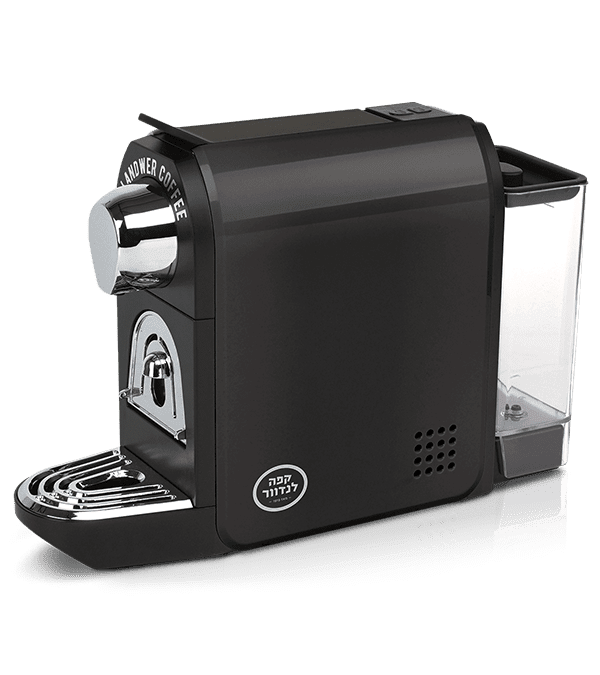 Landwer Coffee Machine1.png