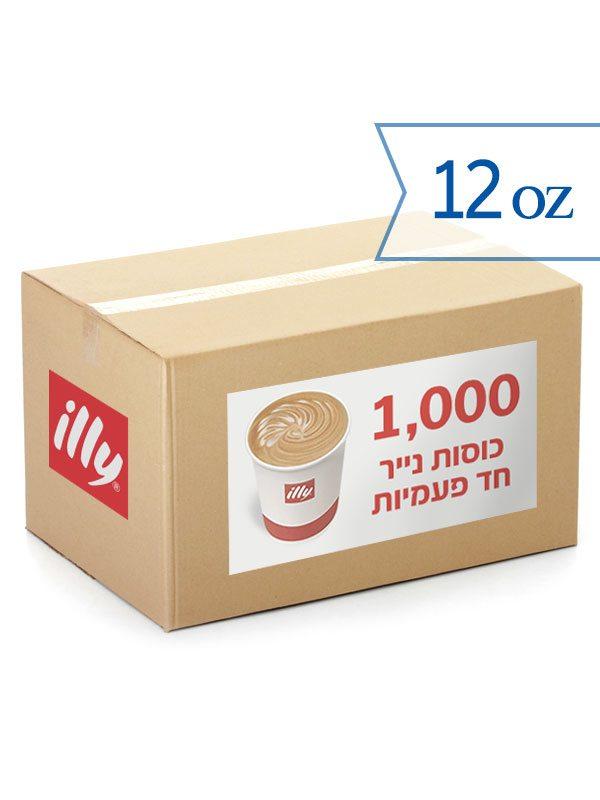 Illy 12oz Box.jpg