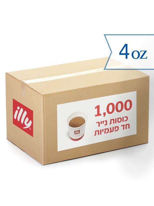 Illy 4oz Box.jpg
