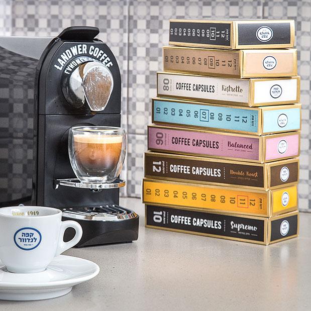 הקפסולות החדשות של קפה לנדוור