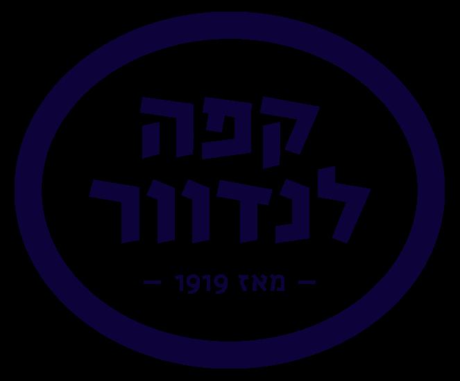 לוגו קפה לנדוור