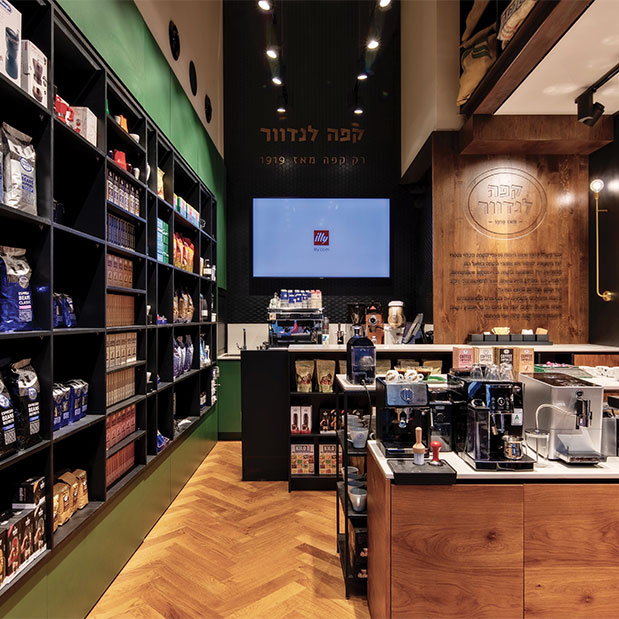 חנויות קפה לנדוור