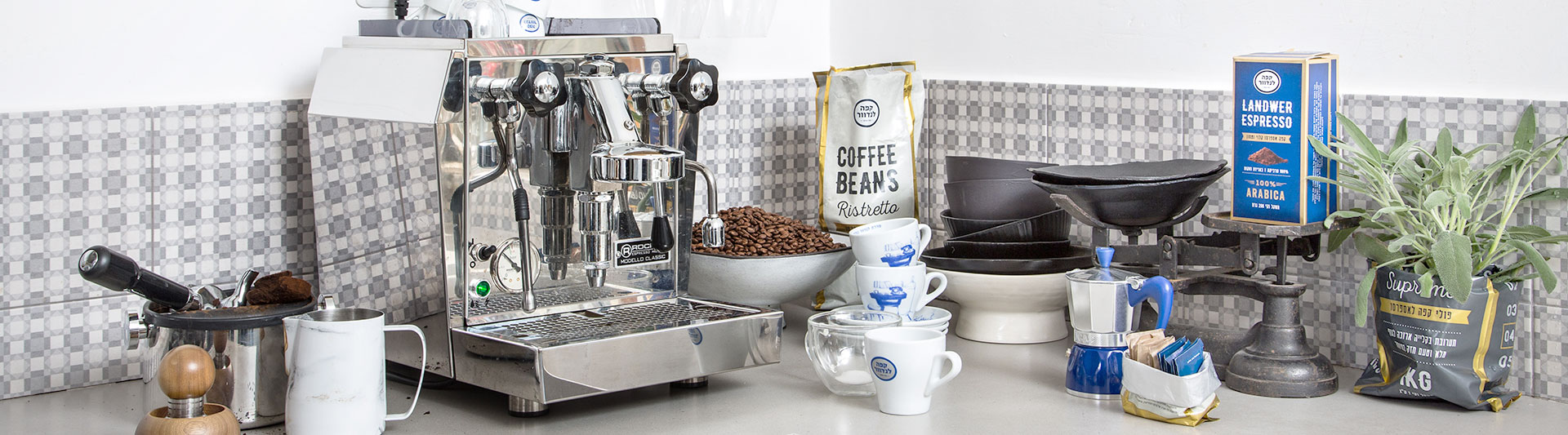 מכונות קפה מקצועיות לבית