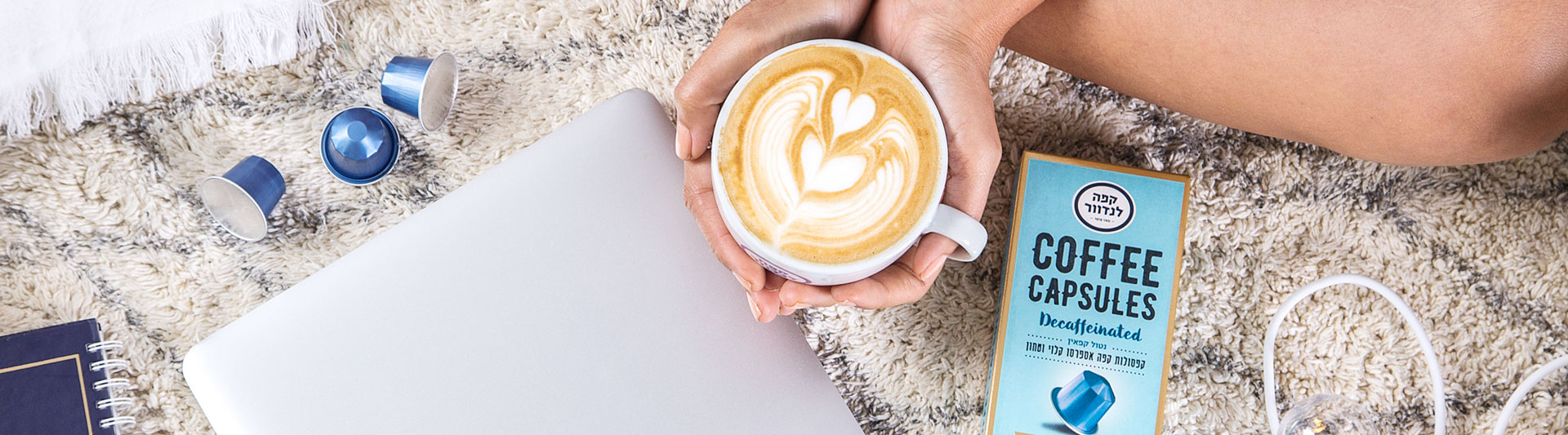 קפה נטול קפאין