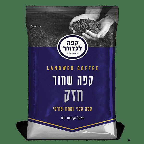 קפה שחור טחון לנדוור חזק