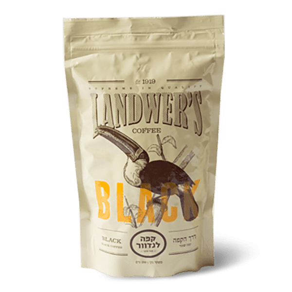 פולי קפה לנדוור - פולים לקפה שחור- 250 גרם