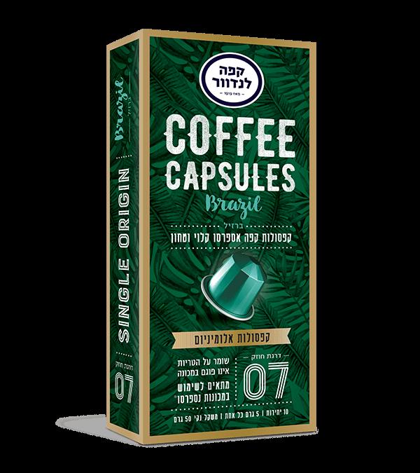 קפסולות קפה לנדוור - ברזיל - 10 יחידות