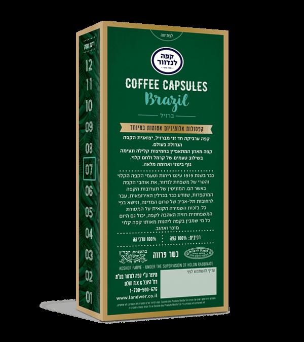 קפסולות קפה לנדוור - ברזיל - 10 יחידות גב אריזה