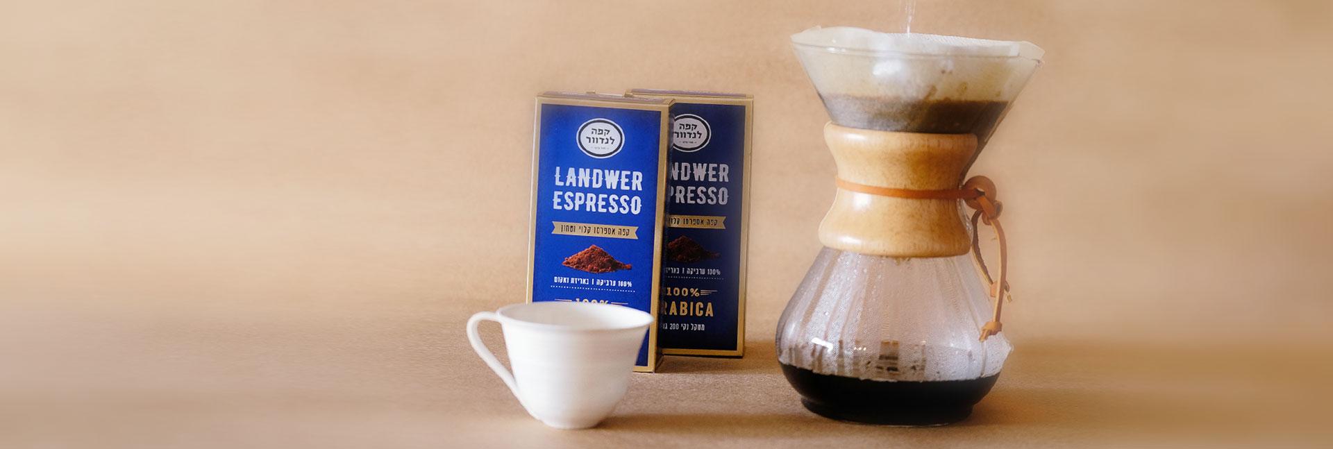 מכשירים להכנת קפה