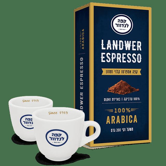קפה טחון לאספרסו לנדוור וזוג ספלי אספרסו