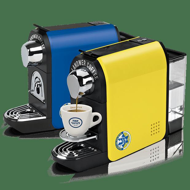 מכונת קפסולות קפה לנדוור מהדורת מכבי תל אביב