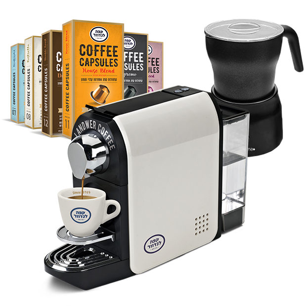 מכונת קפה קפסולות לנדוור ומקציף חלב – במבצע - לבן