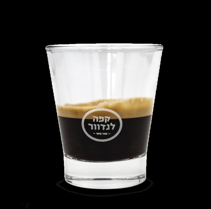 ספל זכוכית - אספרסו - קפה לנדוור