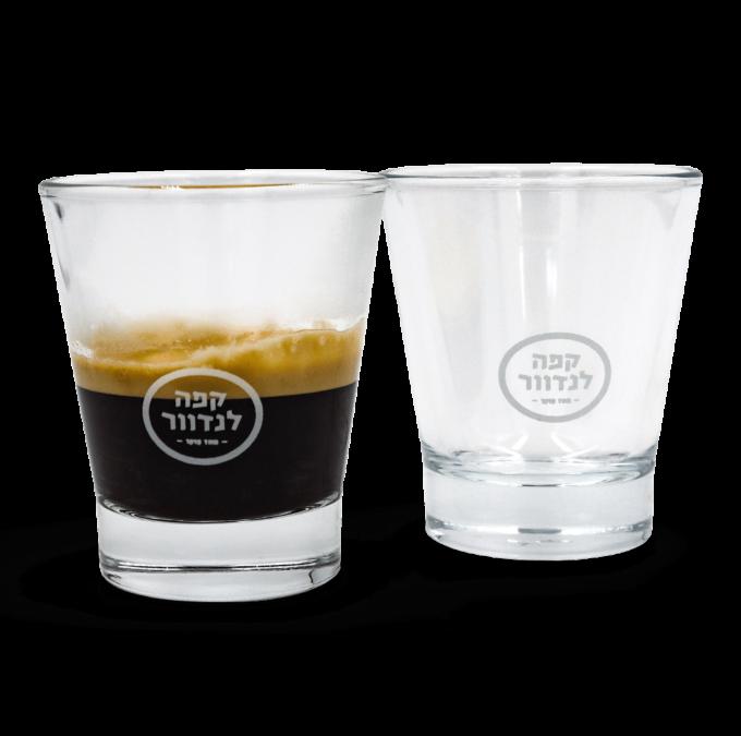 Landwer Espresso Glass4