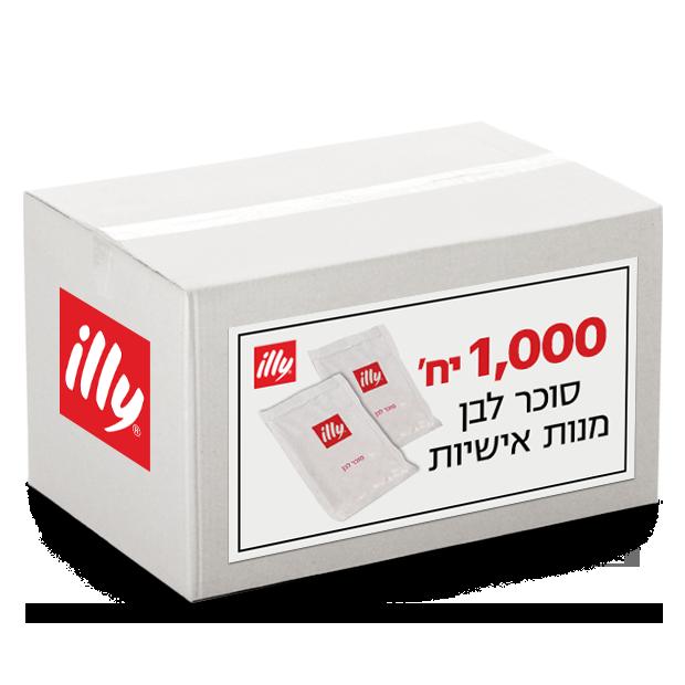 סוכר לבן מנות אישיות - illy קפה - 1000 יח'