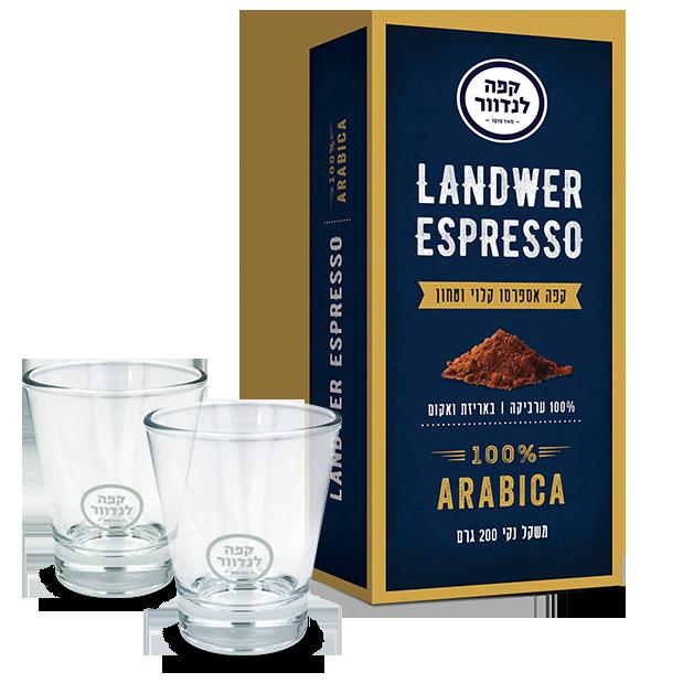 קפה טחון לאספרסו לנדוור וזוג ספלי אספרסו זכוכית