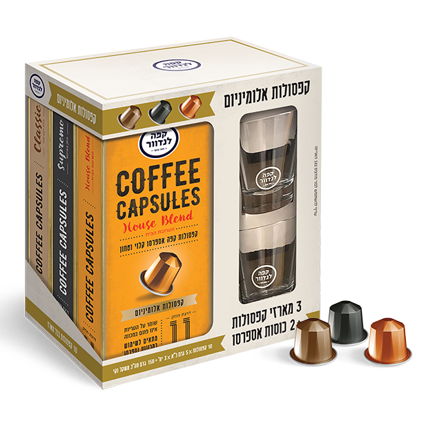 קפסולות קפה לנדוור -מארז מיוחד - 30 קפסולות עם זוג ספלי אספרסו זכוכית