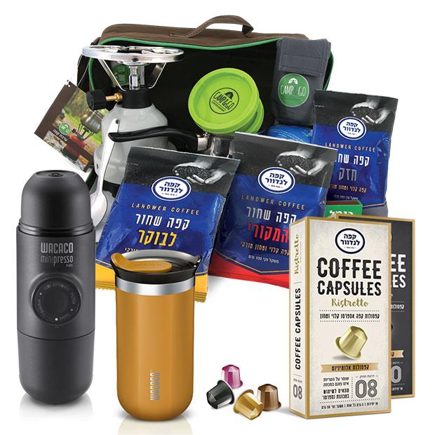 ערכת קפה לשטח פרימיום פלוס כוס תרמית מעוצבת