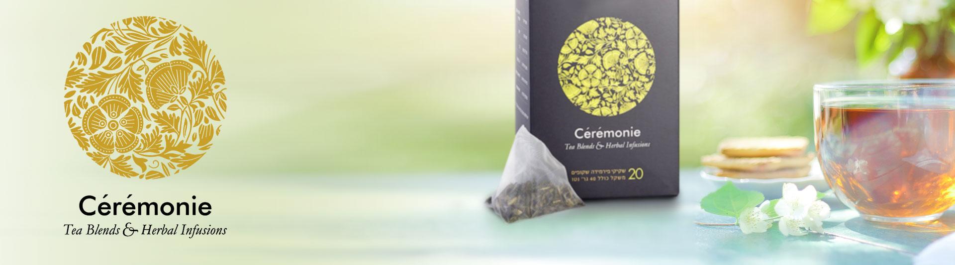 תה סרמוני - תמונת קטגוריה