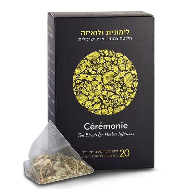 תה סרמוני - לימונית ולואיזה פירמידות - 20 יח'