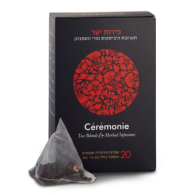 תה סרמוני - פירות יער פירמידות - 20 יח'